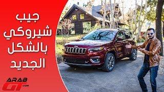 Jeep Cherokee 2018 جيب شيروكي