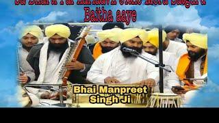 Bhai  Manpreet Singh Gurdwara sadh sangat south City 1 Gurgaon