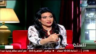 نفسنة | الناس سألت #بدرية .. لو رجع بيكي الزمن تغيرى شريك حياتك .. ردها مفاجأة!