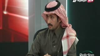 Saudi Sport 2017-01-24فيديو برنامج ري اكشن يوم الثلاثاء