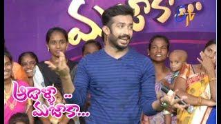 Aadaalla Majaaka   28th June 2017   Full Episode    ETV Telugu