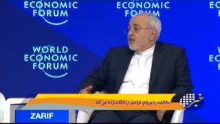 Mohamad Javad Zarif in Davos : Donald Trump will be surprised