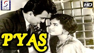 Pyas l Hindi Full Classic Movie l Bina Rai, Shekhar l 1956