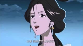 Cartoon Romance of the Three Kingdoms  Chinese history  04 连环计