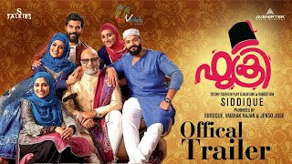 Fukri Malayalam Movie Official Trailer | Jayasurya | Siddique | Prayaga Martin | Anu Sithara