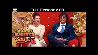 Comedy Nights Bachao - Karisma Kapoor & Chunky Pandey - 7th November 2015 - Full Episode (HD)