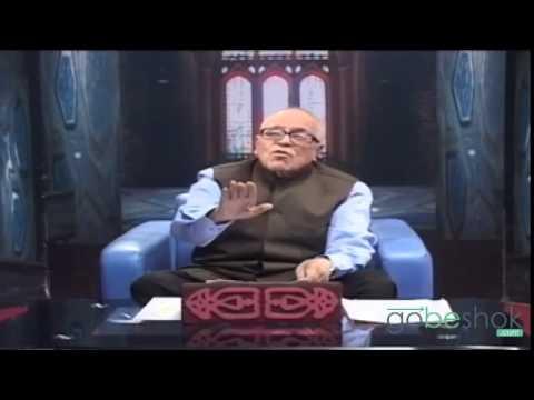 [Bangla ] Gravity was invented by a muslim scientist- Al-Khajini.