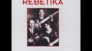 Rebetika - Gülbahar [ Rebetika 1918 - 1954 © 1993 Kalan Müzik ]