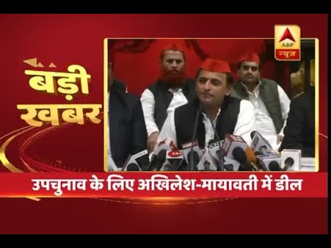 Xxx Mp4 BSP Extends Support And Vote For SP In Upcoming Gorakhpur And Phulpur By Polls 2018 3gp Sex