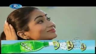 Bangla (Eid Ul Azha) Romantic Natok 2016 Nirjon Upokule Ft Niloy Momo