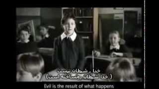 کلیپ زیبای اثبات خداوند متعال(آلبرت انیشتین)