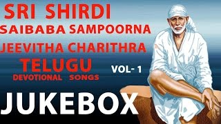 3667   Sri Shirdi Saibaba Sampoorna Jeevitha Charithra Vol  1   || Telugu Bhakthi Songs