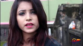 Ek Onnorokom Gramer Chele | Bangla Short Film | এক অন্যরকম গ্রামের ছেলে | বাংলা শর্টফিল্ম