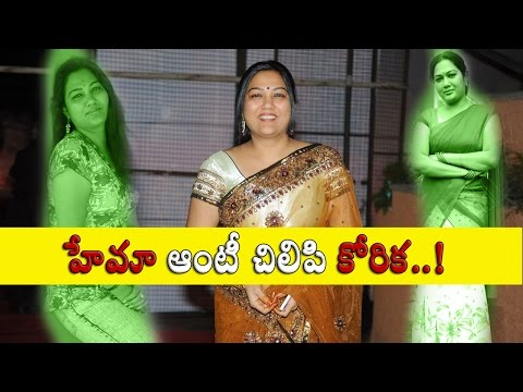 Tollywood Comedy Actress Hema Naughty Wish - Telugu Movie Reels