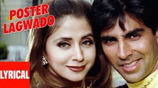 Ye Khabar Chapwado Akhbar Mein Lyrical Video | Aflatoon | Akshay Kumar, Urmila Mantodkar