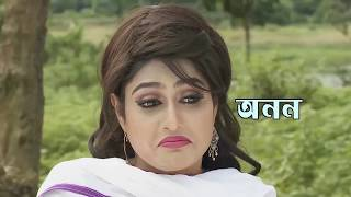 Worst Bengali Movies(Part 2):Please Don't Ever Watch