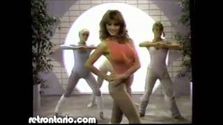 Holiday Health Fitness Centers [Victoria Principal] (1983)