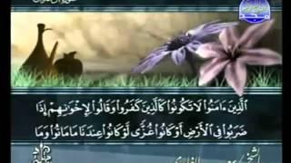 القرآن الكريم - الجزء الرابع - تلاوة سعد الغامدي - 4