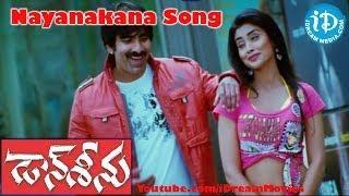Don Seenu Movie Songs - Nayanakana Song - Ravi Teja - Shriya Saran - Anjana Sukhani