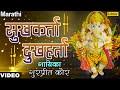 Sukh Karta Dukh Harta Baby Gurpreet Kaur Jai Ganraya mp3
