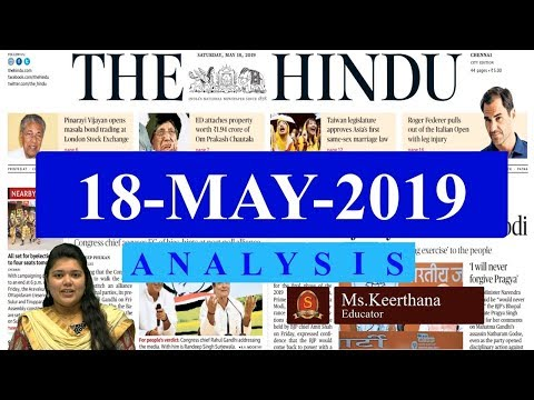 Xxx Mp4 The Hindu News Analysis 18th May 2019 Daily Current Affairs UPSC Mains 2019 Prelims 2020 3gp Sex