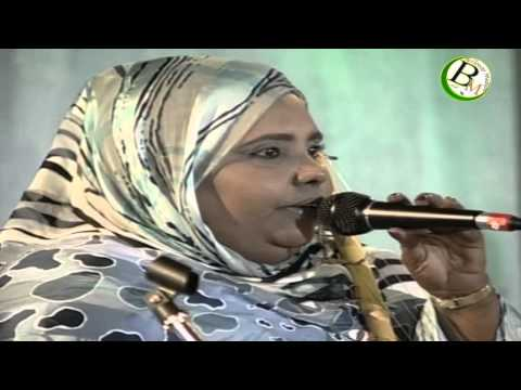 dimi mint abba 7ala theghila music mauritania