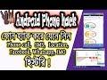 Phone Tracker ¦ SMS Tracking ¦ Location Tracker ¦ IMO Tracker ¦ Android Tracker bangla tutorial 2018