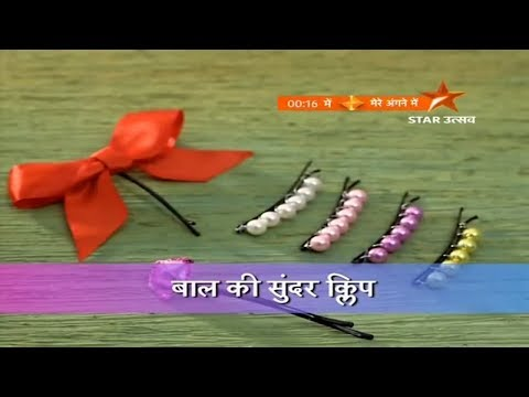 Xxx Mp4 How To Make Diy Different Baby Gifts At Home In Hindi 3gp Sex