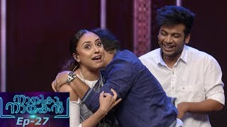 #NayikaNayakan | EPI - 27 A grand celebration! | Mazhavil Manorama