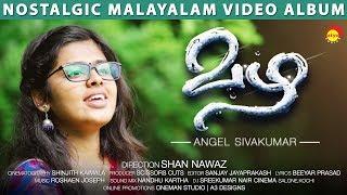 Mazha Nostalgic Malayalam Video Album Song HD | Angel Sivakumar | Shan Nawaz