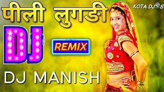 Pili Lugdi (Rajasthani Remix) DJ Manish || Rajasthani Dj Remix Song || Rajasthani Dance Remix