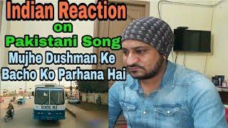 Indian Reaction to Pakistani Song Mujhe Dusman Ke Bacho Ko Parhana Hai / Vicky Kee