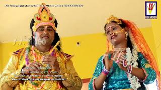 images দয়াল তুমি New Purulia Video Song 2017 Dayal Tumi Bengali Bangla Song Album Anima Das