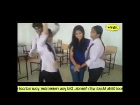 Pakistani School girls MMS leaked
