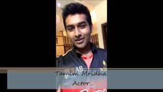 Tamim Mridha | Famous Bangladeshi Actor | Wishing for our Rag Day.