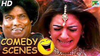 BANDALBAAZ | Back To Back Comedy Scenes | Hansika Motwani, Jiiva, Sibiraj, Yogi Babu | Part 02