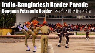 বনগাঁ বর্ডার | Bongaon Border Parade | Petrapole Border