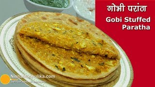 Gobi Paratha | गोभी भरवां परांठा । Gobi Masala Paratha | How to make Gobi paratha