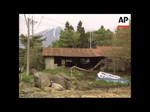 JAPAN: RELIGIOUS CULT COMPOUND BECOMES TOURIST ATTRACTION