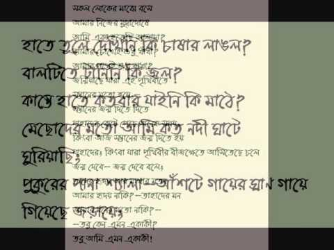 Bodh by Soumitra Chattopadhyay.wmv