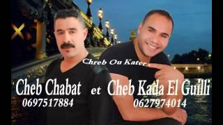 Kada El Guilli et Chabat Chreb Ou Kater 2015 (Exclusive)