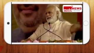PM Narendra Modi pauses his speech during Azaan - Mobi News