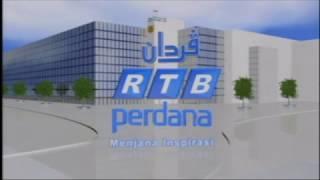 RTB Perdana Ident (2017-present) (2)