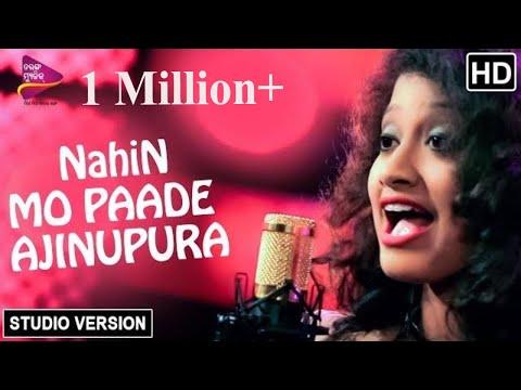 Xxx Mp4 Nahi Mo Pade Aji Nupura Arpita Odia Song New Version 3gp Sex