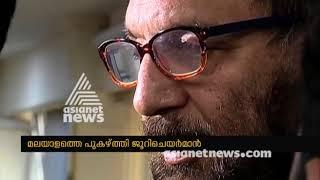 I have become the fan of Malayalam Films; says Shekhar Kapur