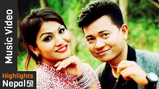 Gaalai ma Dimple| | New Nepali Song 2017/2073|By Krishna Khawas Ft Rubeena Gahatraj