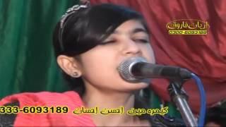 WAL AA WATNA TY | FAREEHA AKRAM | NEW MEHFIL PROGRAM FULL | NEW SARAIKI PUNJABI CULTURE SONGS 2 OF 5