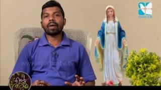 Ende Nalla Amma Epi:79- Amal Paul