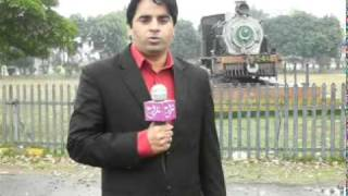Aruj TV Gujranwala.mpg