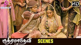 Rudhramadevi Tamil Movie | Scenes | Anushka marries Nithya | Baba Sehgal killed | Rana Daggubati